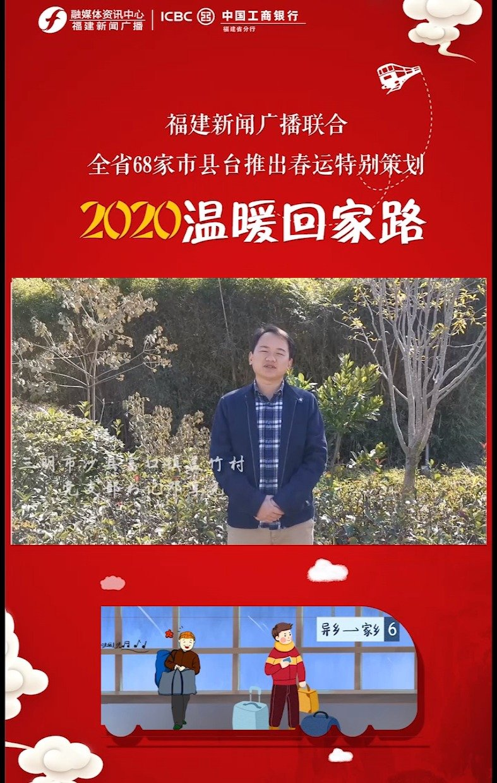 三明沙县富口镇盖竹村党支部书记邓享尧
