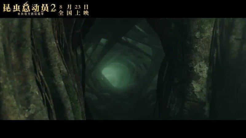 """定档8月23日的""""实景+CG""""动画电影《昆虫总动员2-来自远方的后援军》"""