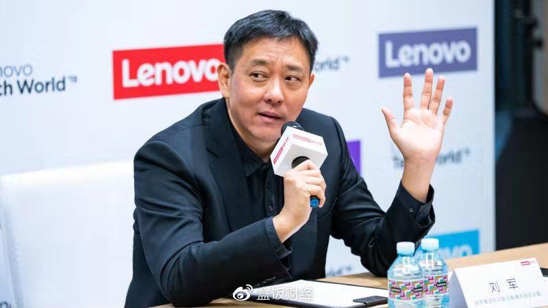 """刘军:让""""联想 智慧中国""""成为联想的新标签"""