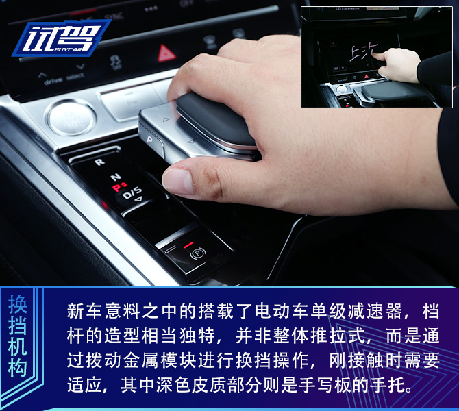 """德系电动""""学霸""""炼成记 试驾奥迪e-tron纯电动SUV"""