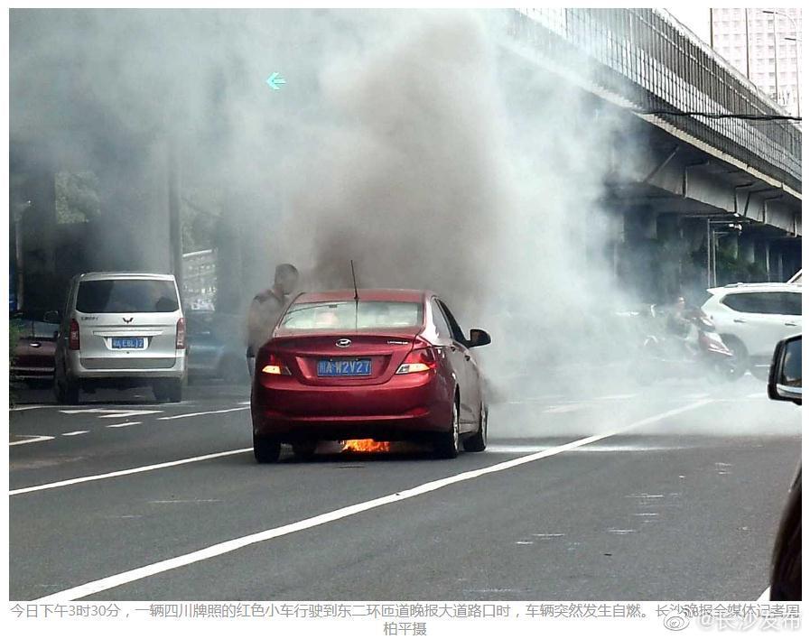 """小车路上自燃,环卫洒水车变""""消防车"""",及时将火浇灭"""