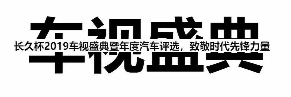 """48项实力升级,2018款凯翼X3荣获""""年度智能SUV""""大奖"""