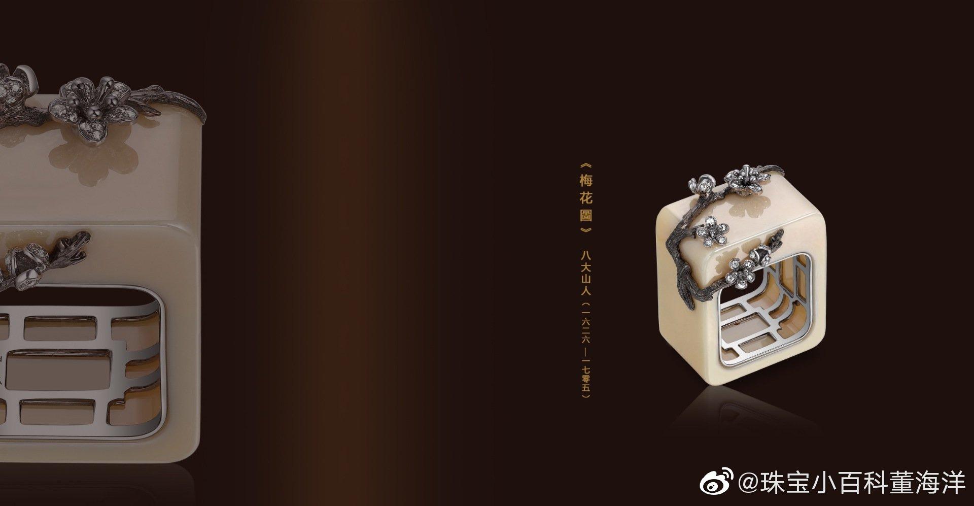 香港珠宝品牌YEWN很有灵气的作品,还曾经被奥巴马夫人佩戴。