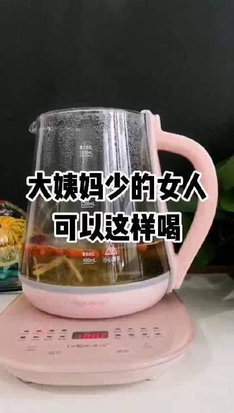 大姨妈 少的女人可以这样喝,逼出体内寒气,做一个有气质的女人。