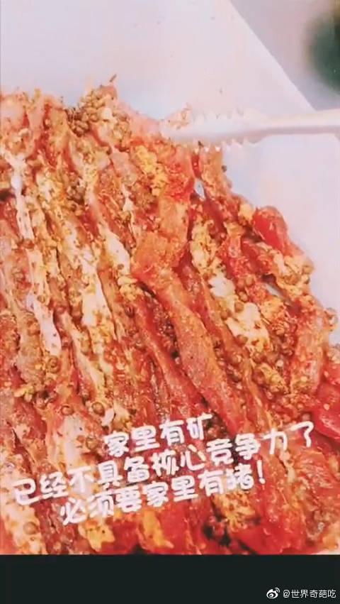炸翻石桥铺的榴莲酥肉,你吃过吗?