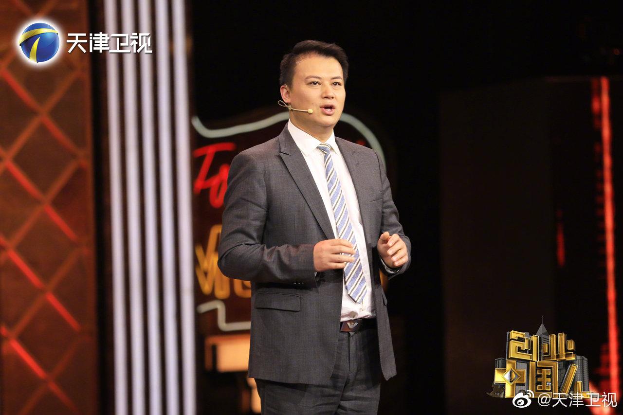 今晚《创业中国人》邀请到明星企业家创维厨电董事总经理何顺刚先生