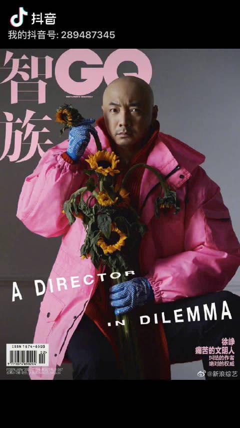 徐导最新杂志大片身穿粉色夹克,手拿向日葵表情呆萌