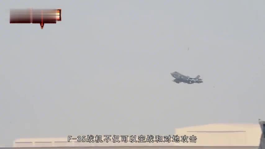 美国F-35越来越多:一旦开战,哪国挡得住数百架隐身战机围攻?