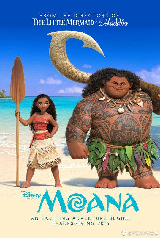 《海洋奇缘》是由华特·迪士尼影片公司出品的动画电影