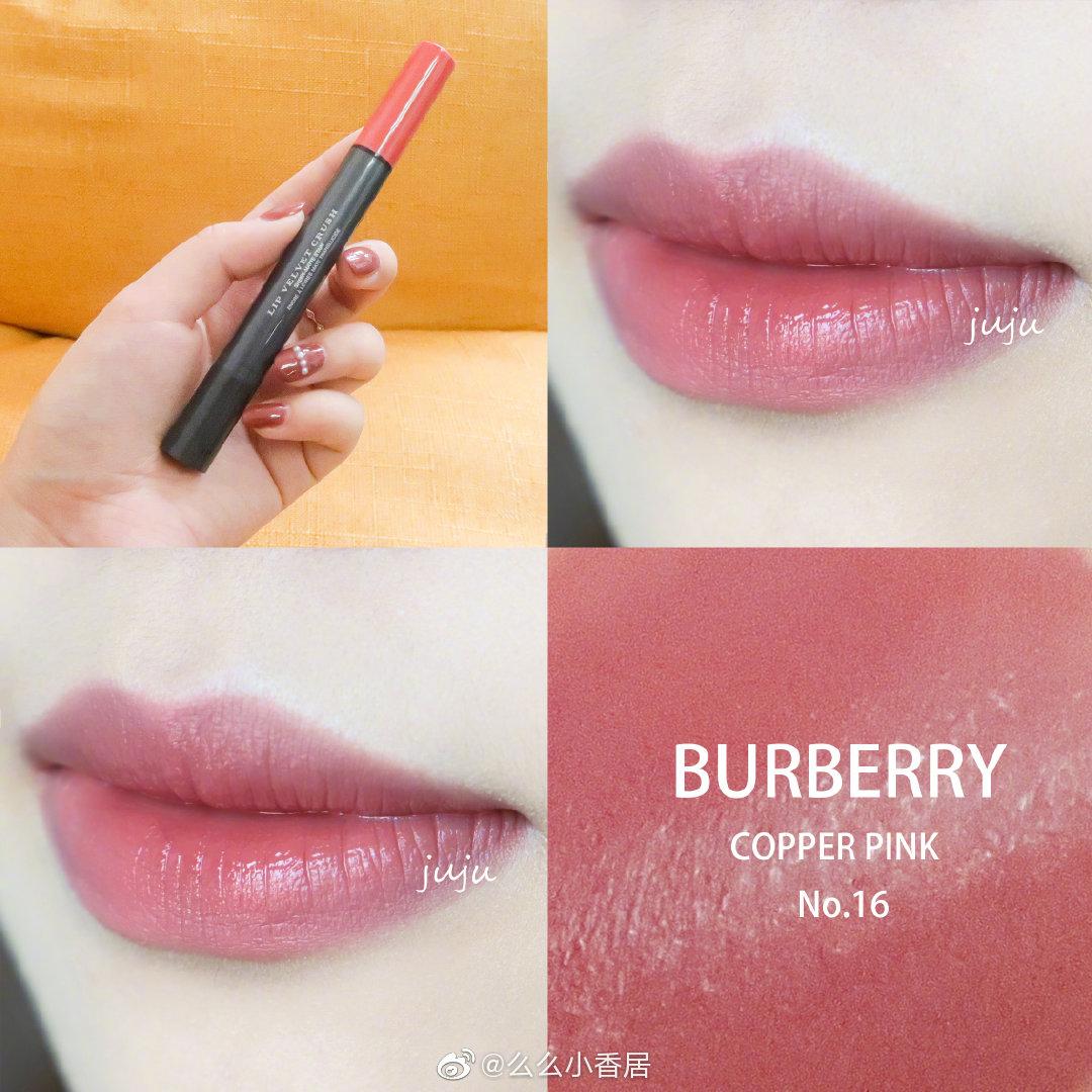 burberry N°16平平无奇普普通通一只唇膏笔海绵头下面旋转出水那种
