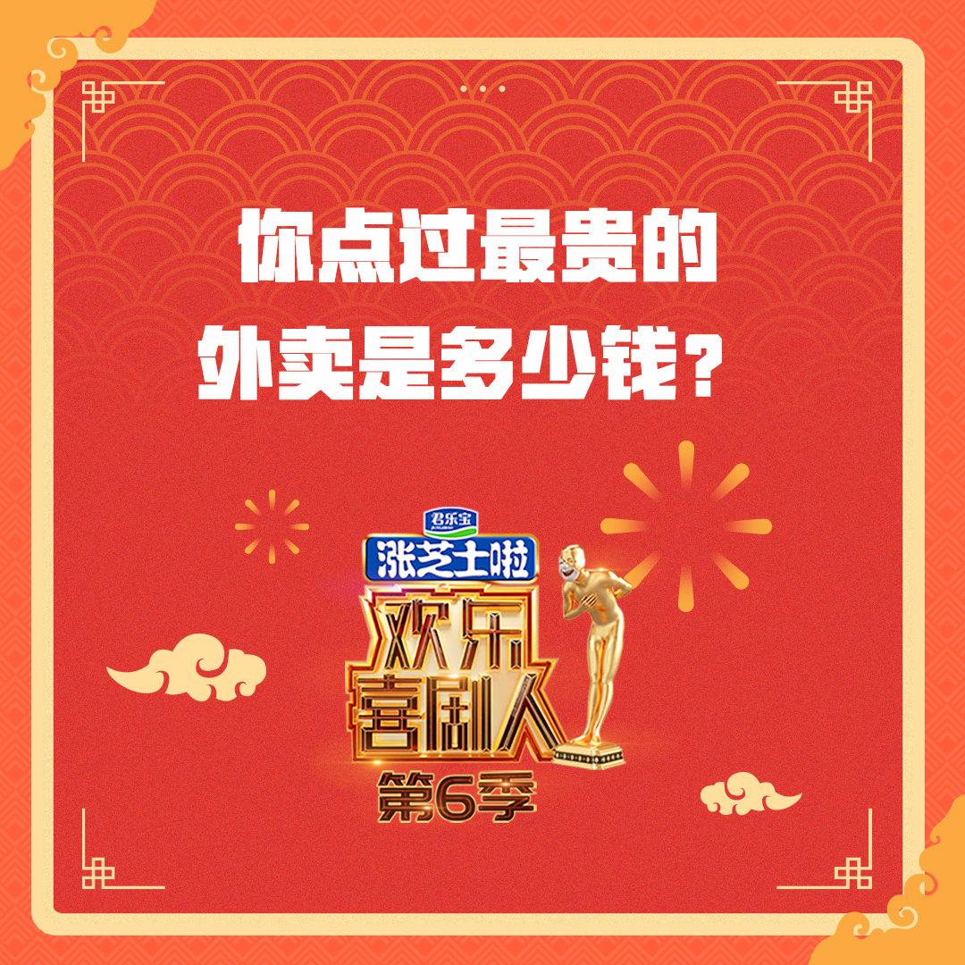 @相声演员陈曦 点2万7的外卖,惊动了半个京城的外卖小哥。你们呢