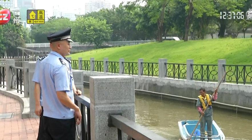 派出所长化身河涌保镖 广州将推河湖警长制
