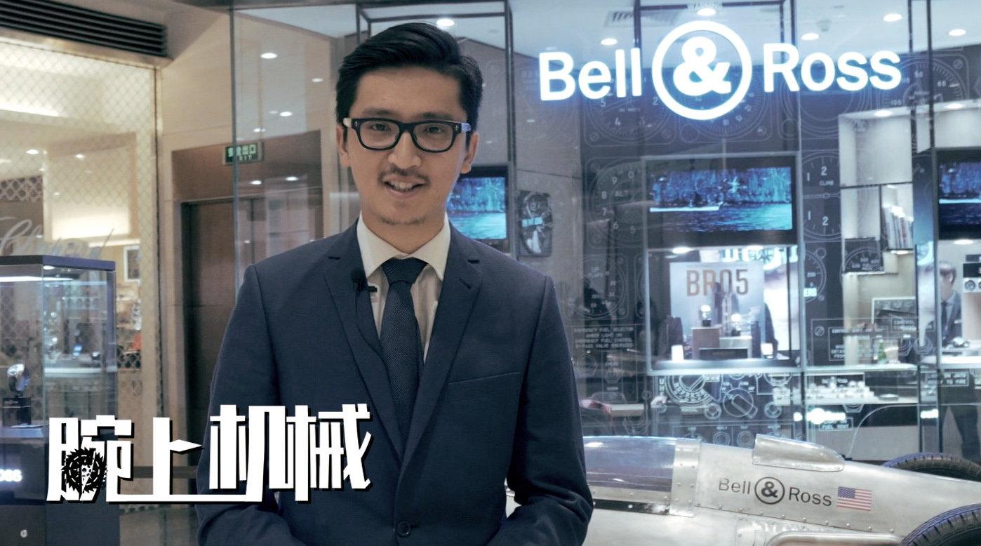 《腕上机械》之Bell & Rose 柏莱士 BELLYTANKER系列展视频报道