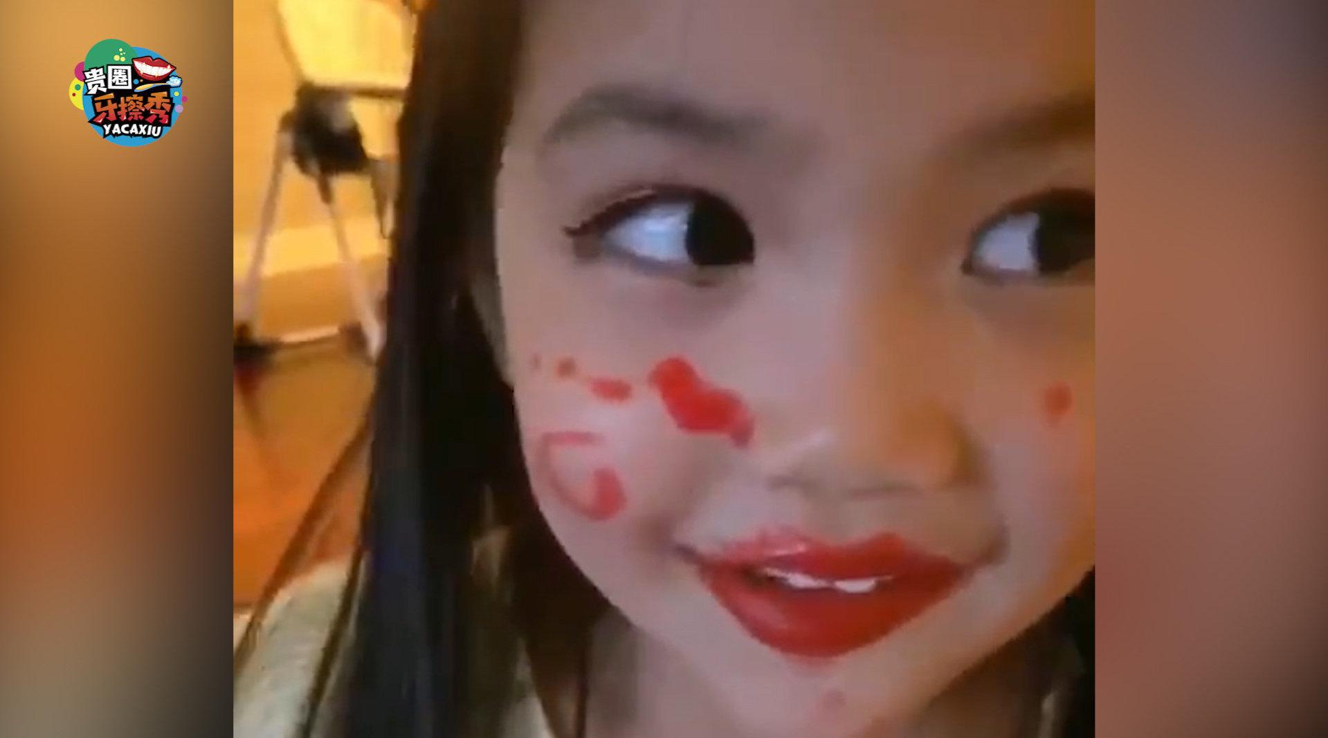 杨烁女儿偷用妈妈化妆品,变成小花猫还自夸很美
