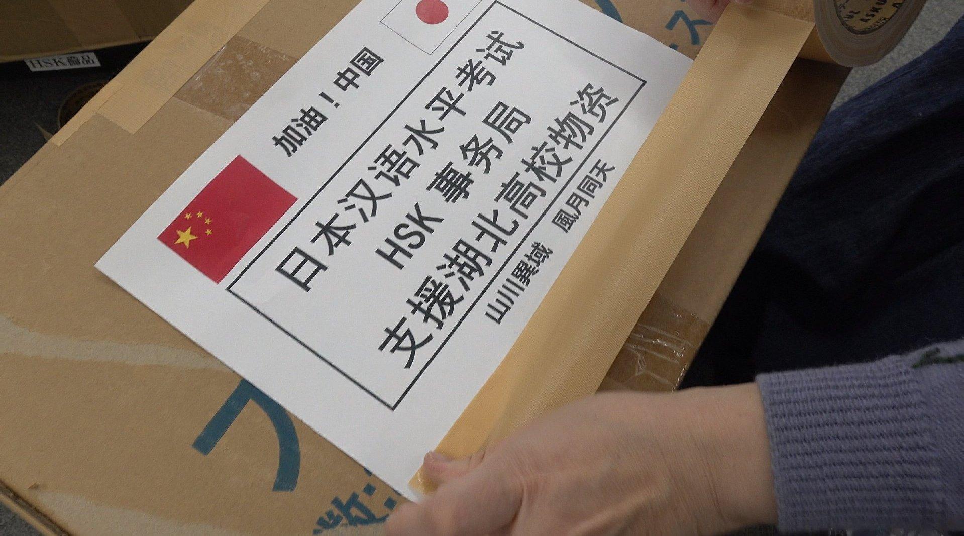 今天中午,走访了日本汉语水平考试,HSK事务所