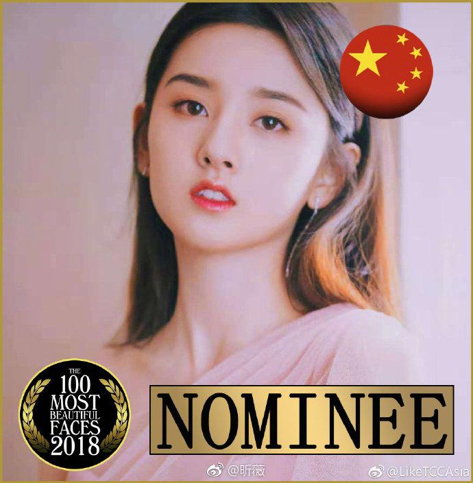 亚洲100最美面孔_tc candler亚太区及中国区最美100张面孔的提名者第三
