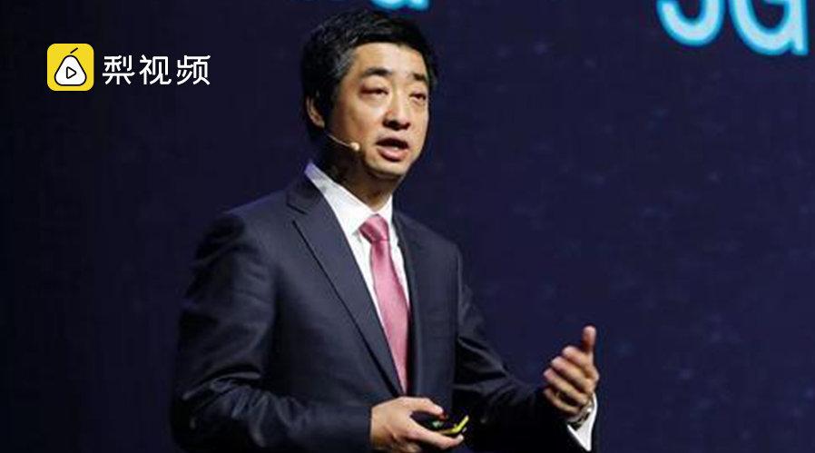 华为副董事长胡厚崑:在内蒙古开发出5G无人驾驶矿卡