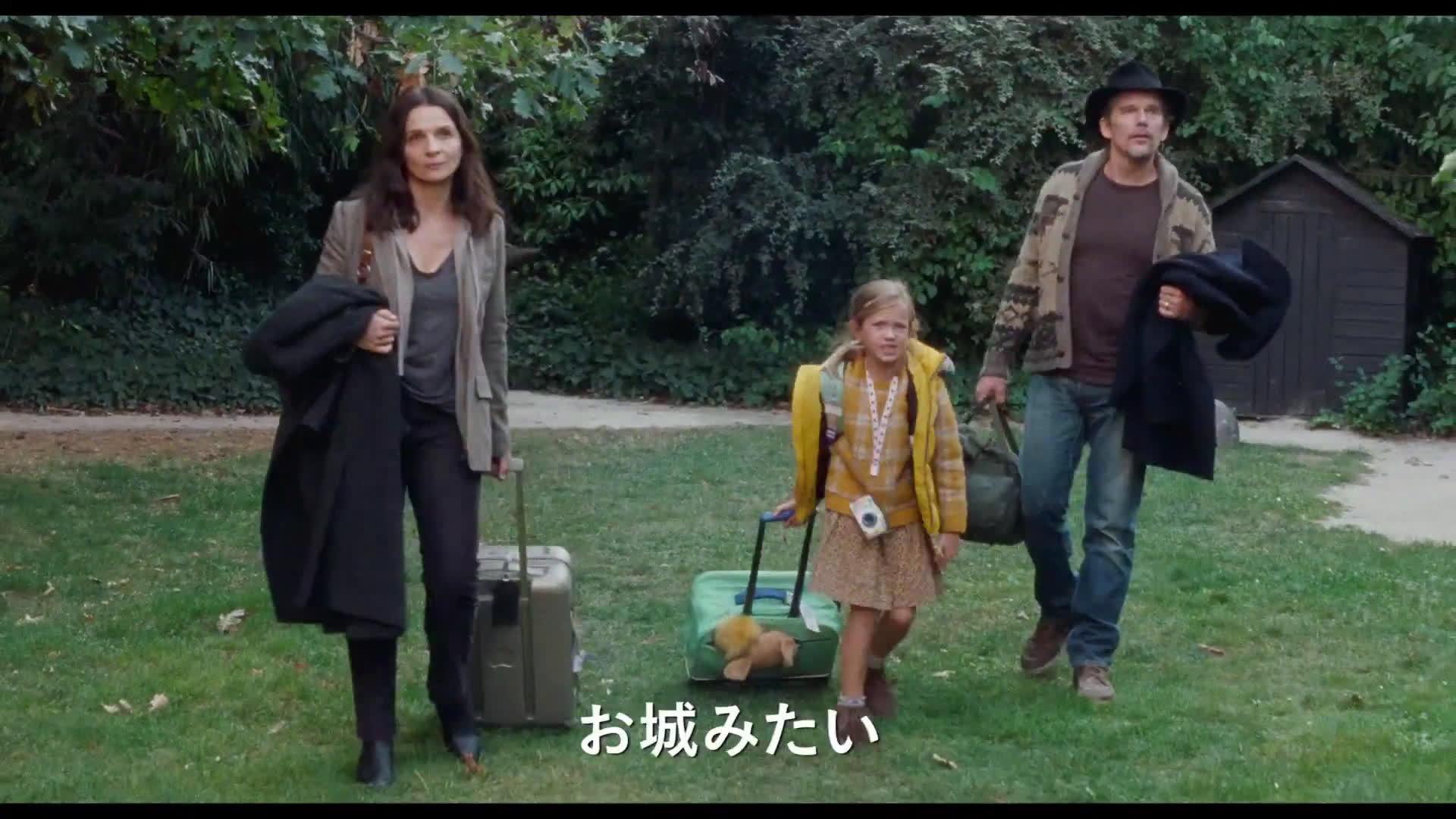 是枝裕和新作《真相》发布预告继去年《小偷家族》拿下戛纳金棕榈后