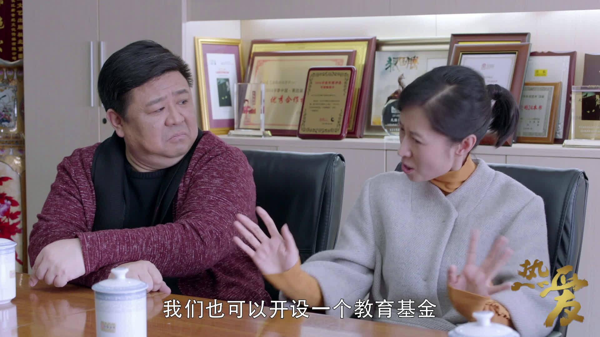 为了能成功出版自传,我们花花@刘敏涛93 连稿酬怎么用都想好了