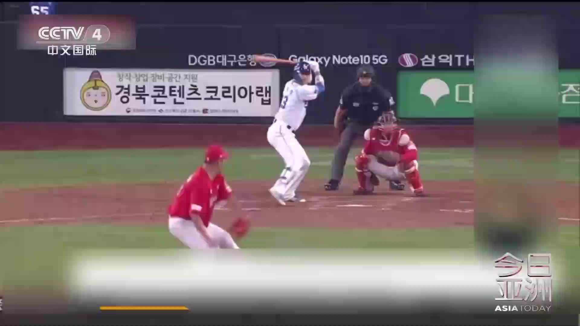 疫情影响严重 韩国将举行无观众体育赛事
