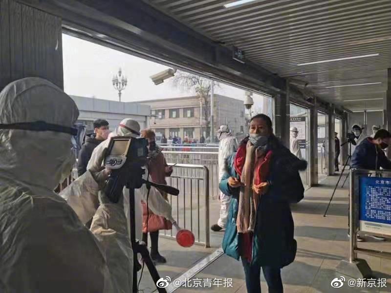 北京地铁:投入使用 遇体温异常乘客自动报警