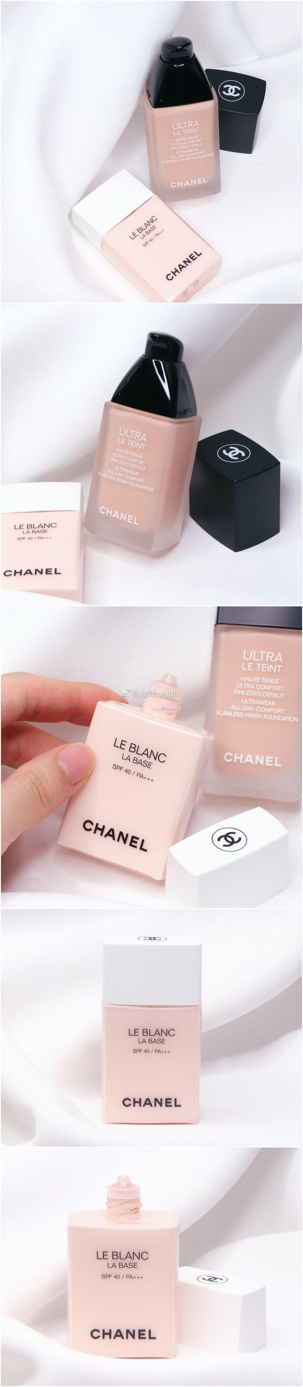 香奈儿CHANEL 珍珠光感新一代防护妆前乳使用分享
