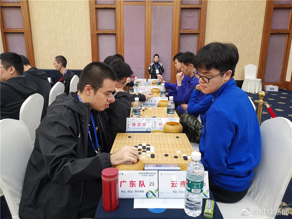 高清- 围棋团体赛第2轮 柯洁对阵陈昱森