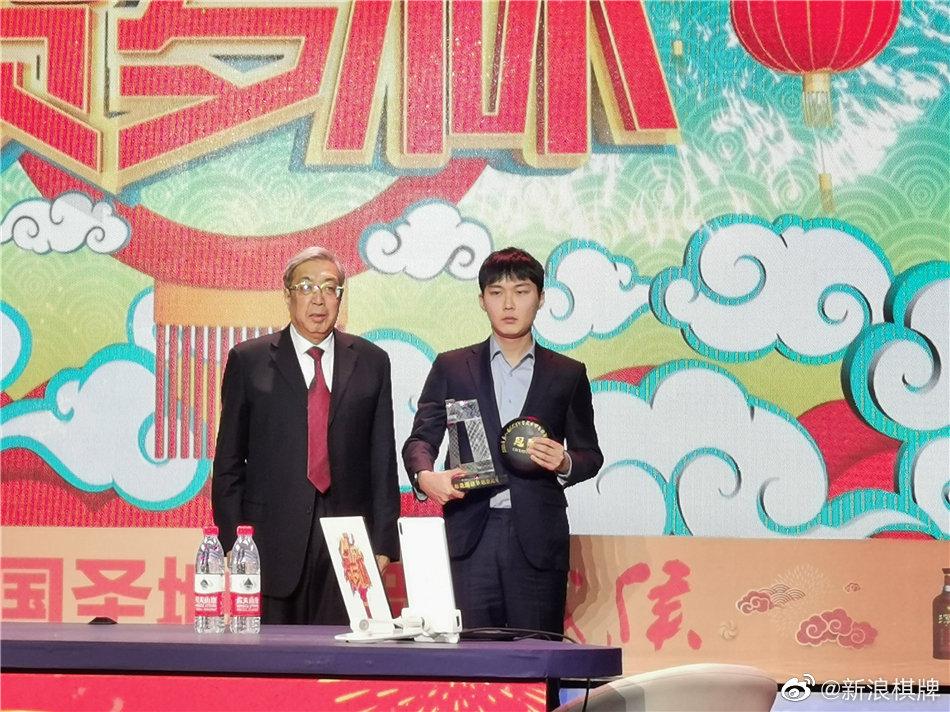 高清-贺岁杯朴廷桓三度夺冠 柯洁再摘亚军