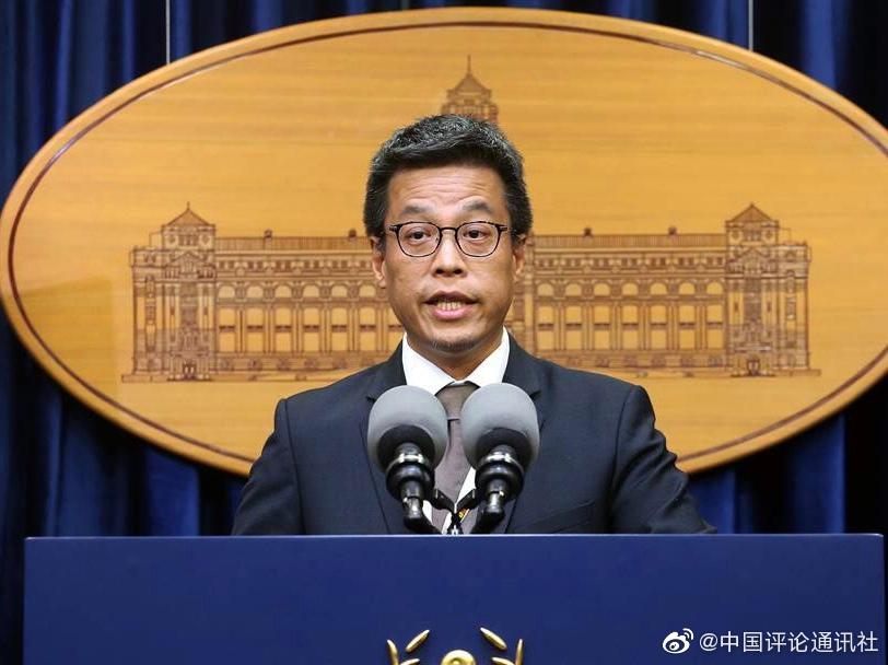 """台湾""""总统府""""发言人黄重谚今天公布私烟案清查情况"""