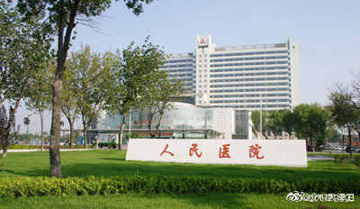 天津市人民医院推出老年病专科门诊