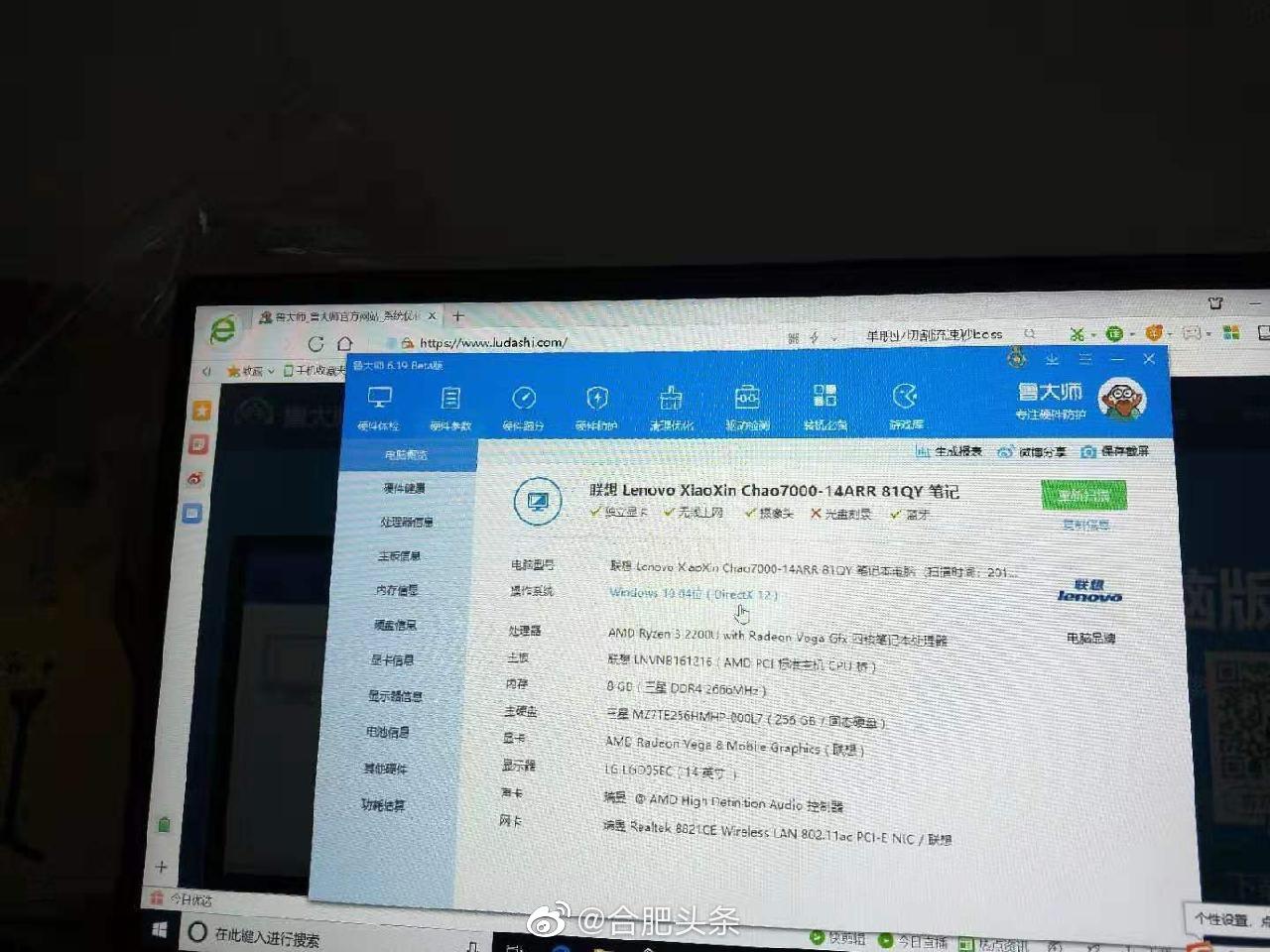 网友投稿:10月6日,在合肥百脑汇负一楼买了电脑