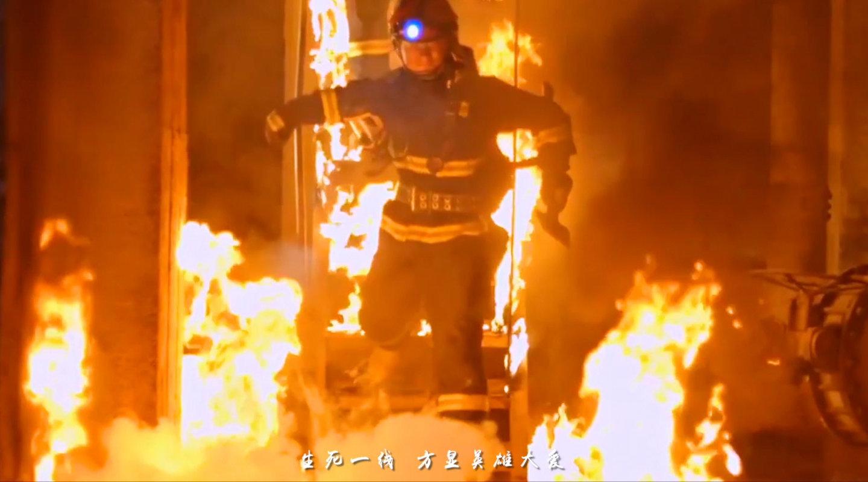 致敬逆行英雄丨拉萨消防音乐MV震撼来袭