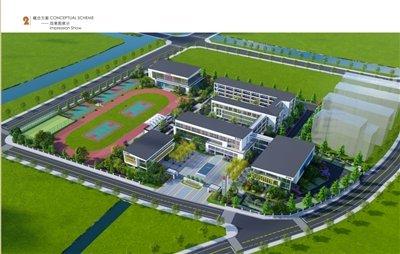 市区将新建东山小学 总投资1.2亿元