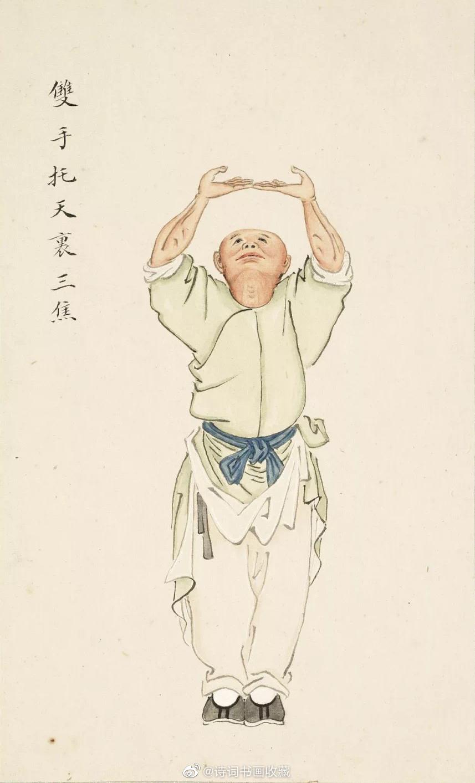 清宫绘本站式《八段锦册》台北故宫博物院藏