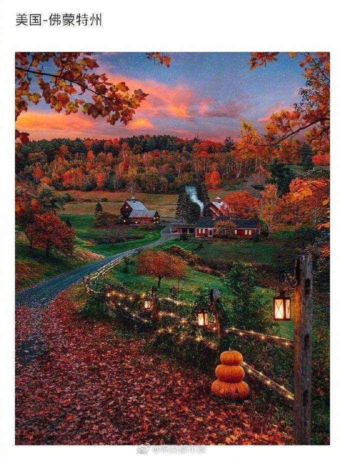 秋天真是一个美好的季节,来看看世界各地的绝美秋景。感觉被治愈了