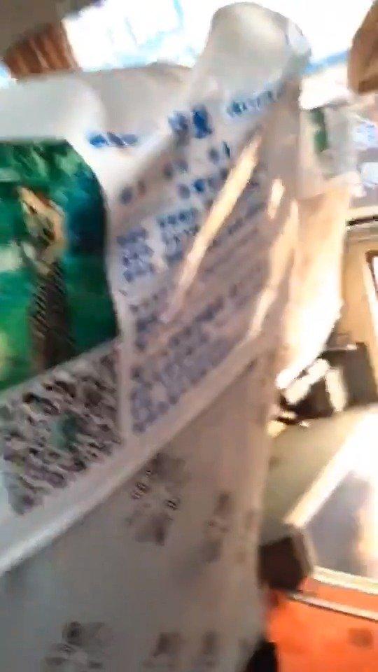 网曝吉林市大客车乘客半路上车不测温、不登记?这谁还敢坐