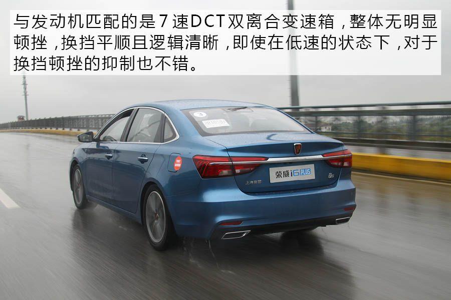 动力衔接感人吉利平稳试驾荣威i6plus-新浪汽车油耗gs含油量多少图片