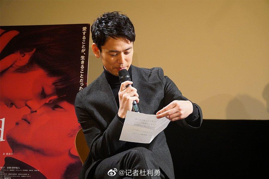电影《Red》举行见面会 妻夫木聪等登台回答粉丝提问