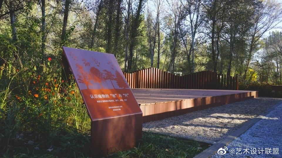– 环境教育主题城市森林规划设计,北京 / 中国林业科学研究院图片