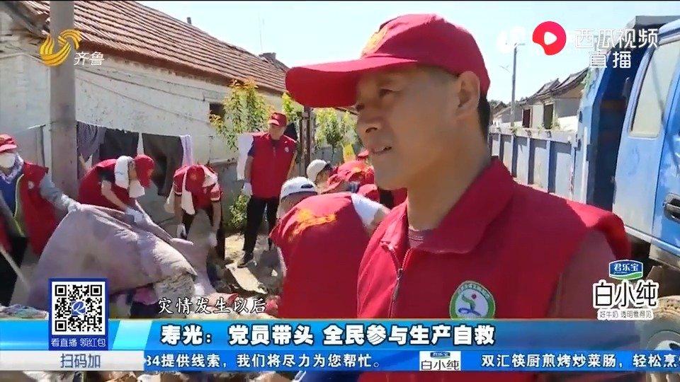 台风过境后,一天30人轮班,寿光党员干部带头,全民参与生产自救