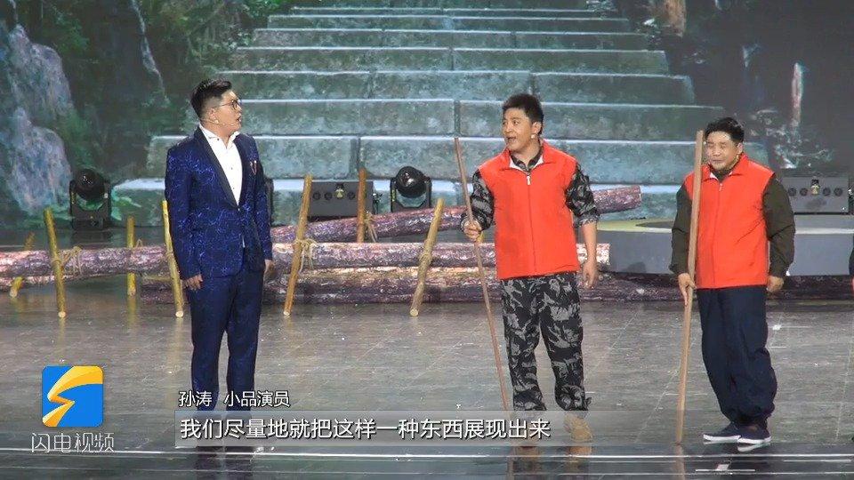 """剧透来了!""""挑山工""""登山东春晚 """"全民大叔""""冯巩在线拜年"""