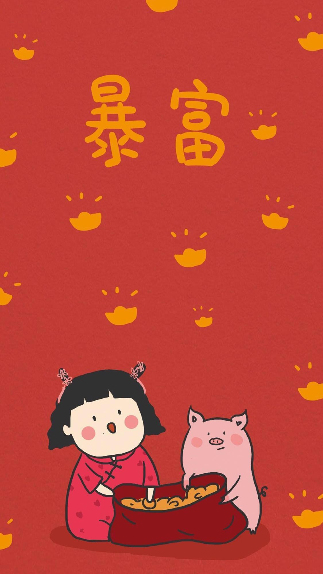 可爱新年壁纸 点赞2019清除霉运 图片作者 @陈不白