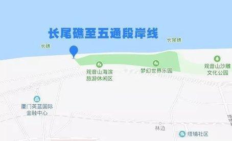 惊艳!厦门环岛路新增3.3km黄金沙滩