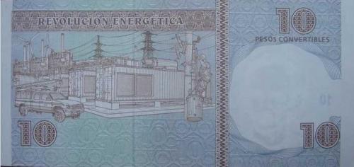 21年蝉联国内外销冠神话,古巴钱币上的长城皮卡实至名归!