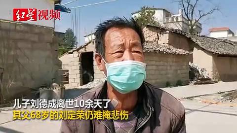 44岁蜂农在帐篷内自缢身亡 手机里留下一段未发出的遗言一名44岁蜂农
