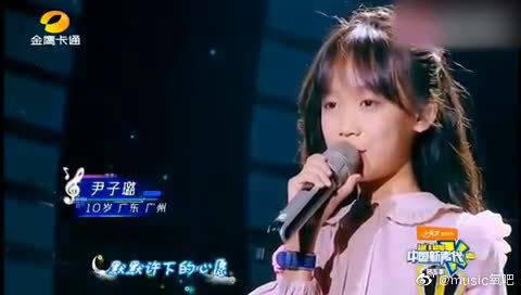 尹子璐中国新声代演唱《星星不眨眼》,声音干净透彻