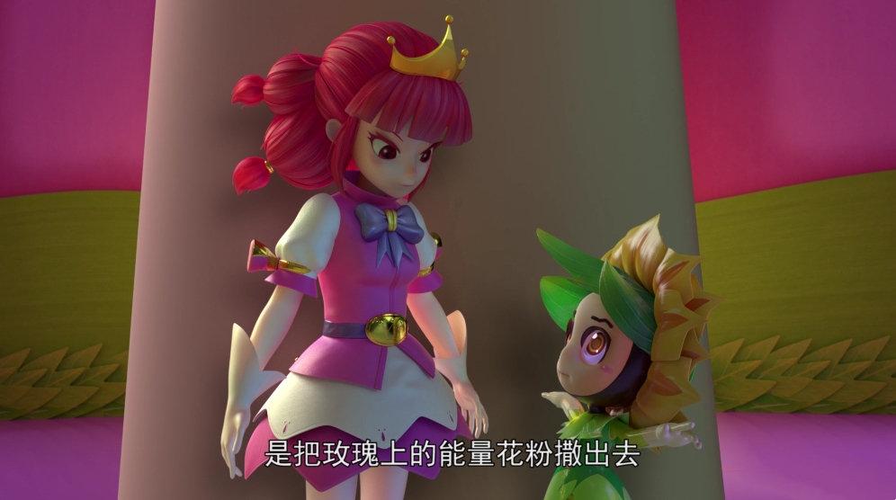 动画片《木奇灵3奇灵之心》,青海卫视正在热播