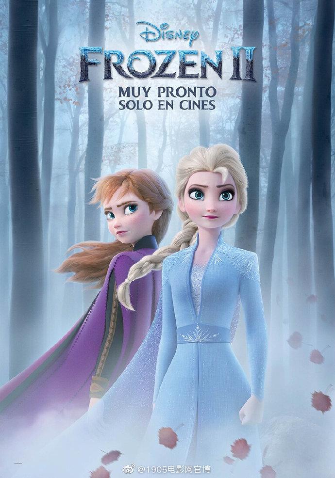 等不及了!曝光全新预告海报!近景的艾莎女王和安娜公主小电君慕了