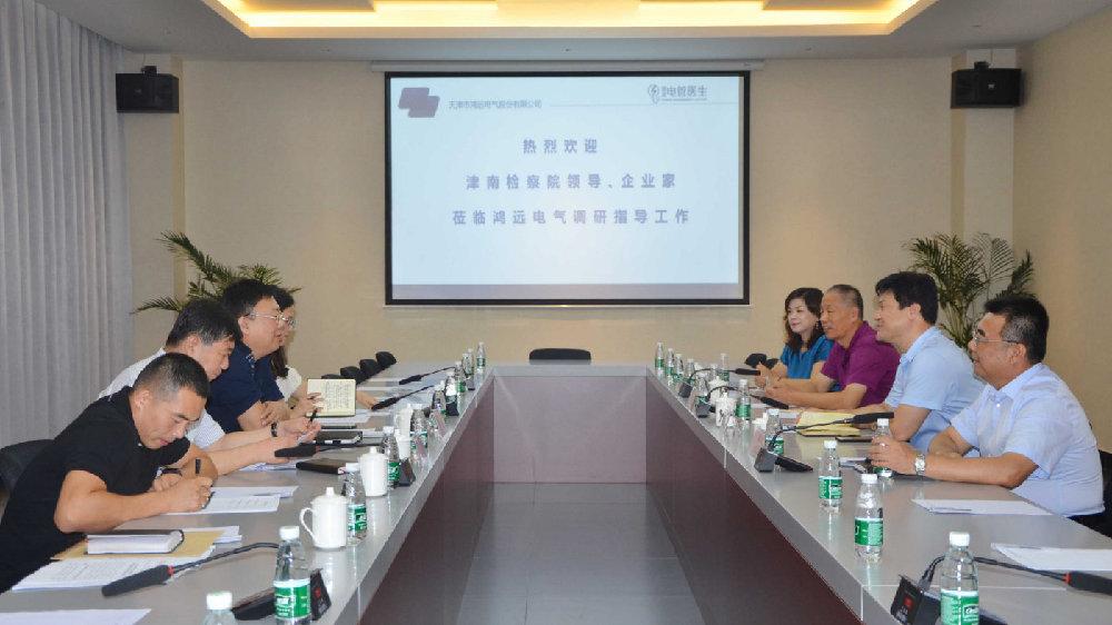 津南区检察院检察长刘虹带队开展服务民营企业司法调研活动