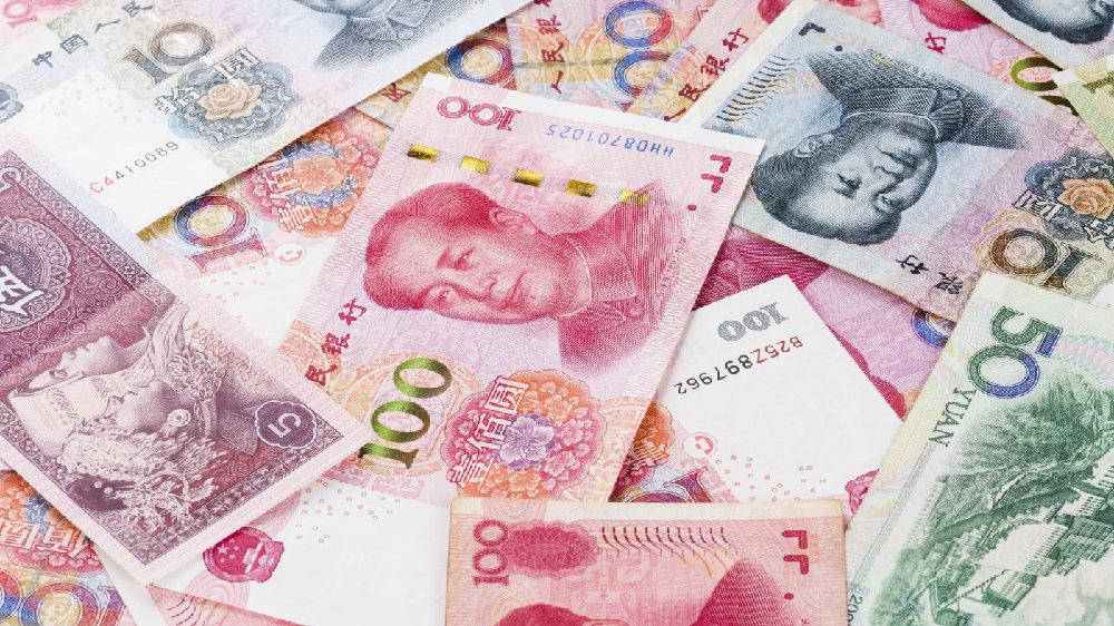 国务院批准取消QFII及RQFII投资额度限制金融市场进一步扩大对外开放